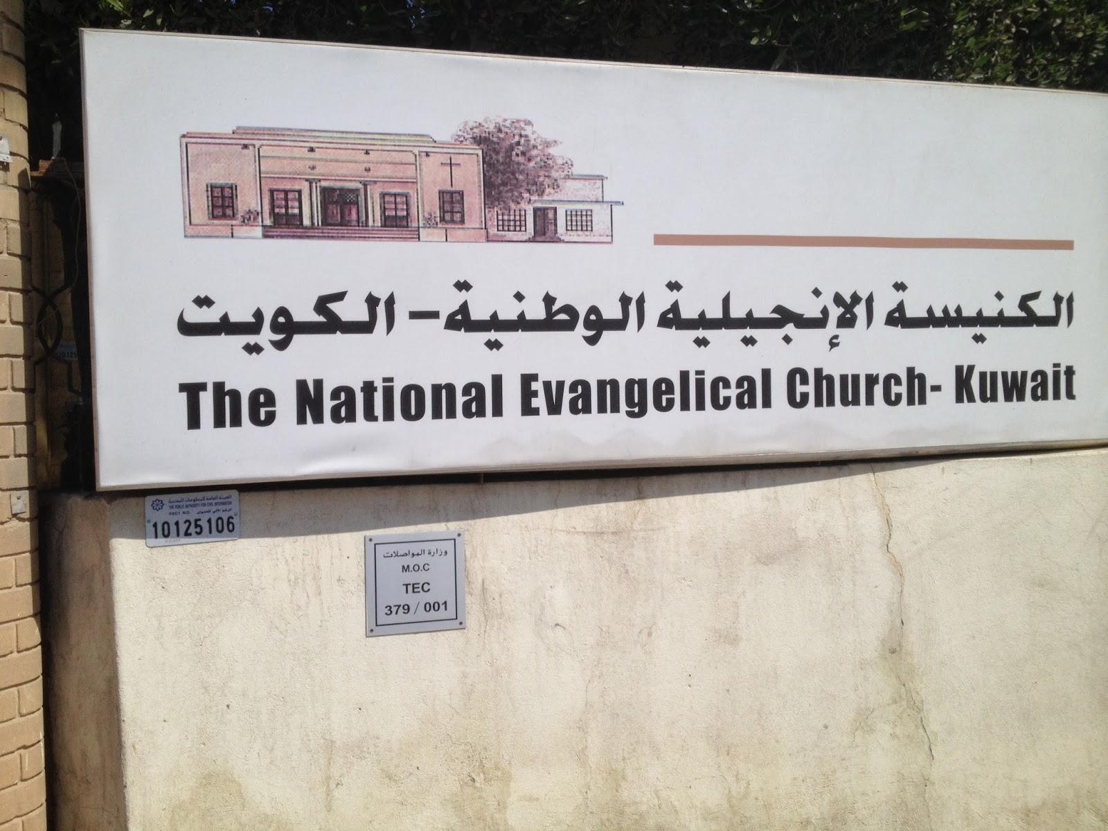 NECK - Church & Parish Hall